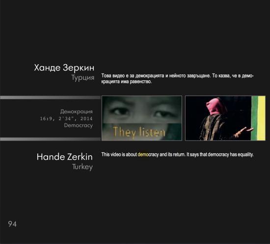 Ekran Resmi 2014-09-22 19.44.44